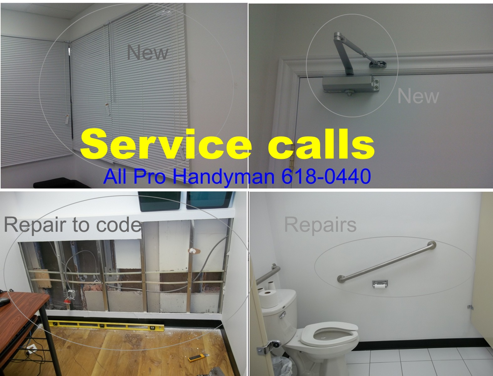 Business service call